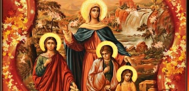 Днес църквата почита  паметта на Светите мъченици София, Вяра, Надежда и Любов и отдава почит на добродетелите