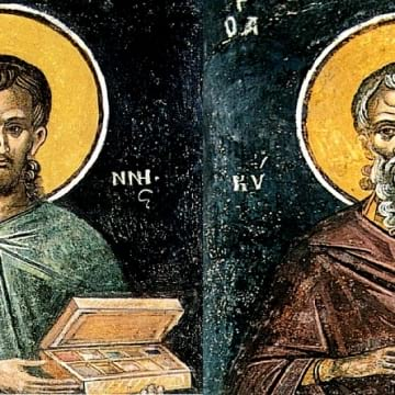 На 31 януари почитаме Свети безсребреници и чудотворци Кир и Йоан