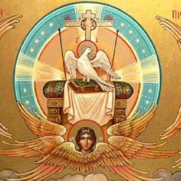 Отбелязваме празника Свети Дух