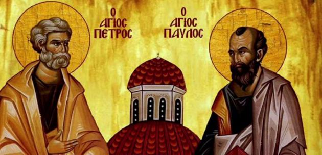 Петровден е! Църквата почита апостолите Петър и Павел