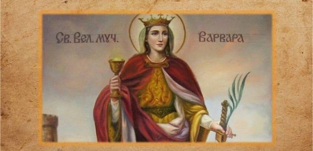 Днес Църквата почита паметта наСвета Варвара