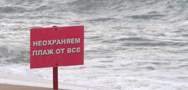 Дупничанин се удави в морето край Поморие