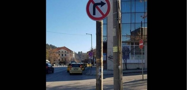 Две улици в Дупница стават еднопосочни