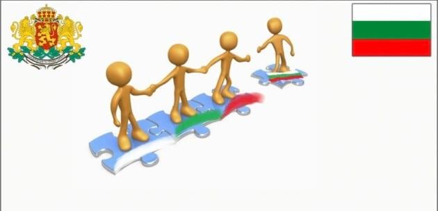 Правителството одобри Програма за подкрепа на българските общности в чужбина