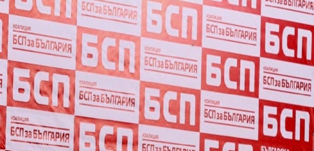 БСП определи списък с водачите на листите за парламентарните избори