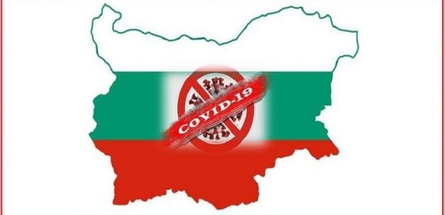13 май - край на извънредното положение в България
