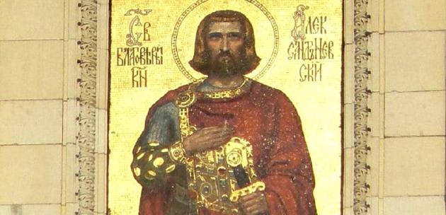 Православната църква чества св. Александър