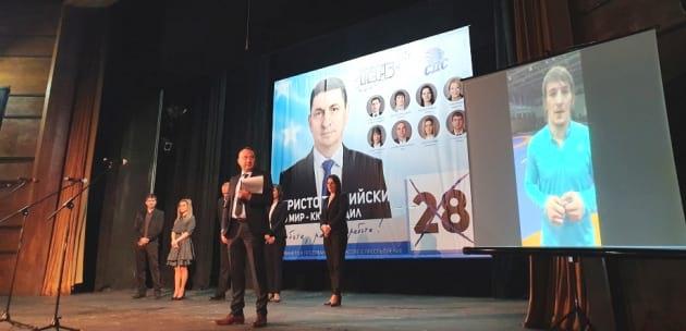 ГЕРБ представи листата си за област Кюстендил, тръгва с опита на експерти и енергията на младостта към победа