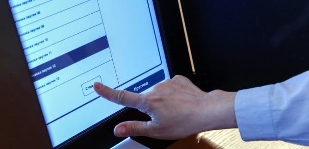 Коалиция ГЕРБ-СДС печели изборите в област Кюстендил