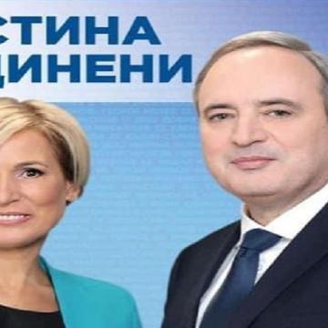 Кандидатът за президент проф. Анастас Герджиков ще посети Кюстендил и Дупница