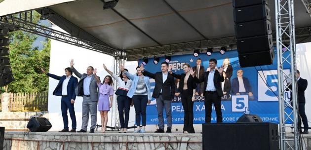 """С мега концерт в парк """"Рила"""" и европейска подкрепа Дупница отново избра пътя на демокрацията"""