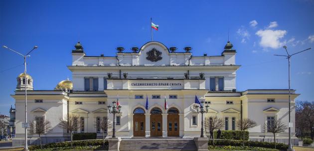 """Окончателно: Петите по резултат в област Кюстендил """"Изправи се! Мутри вън!"""" взимат депутатски мандат"""