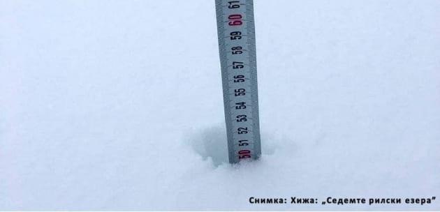 50 см. достигна новата снежна покривка в района на Седемте рилски езера