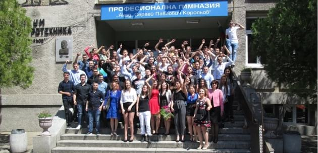 Абитуриентите в Дупница дефилират на 24 май