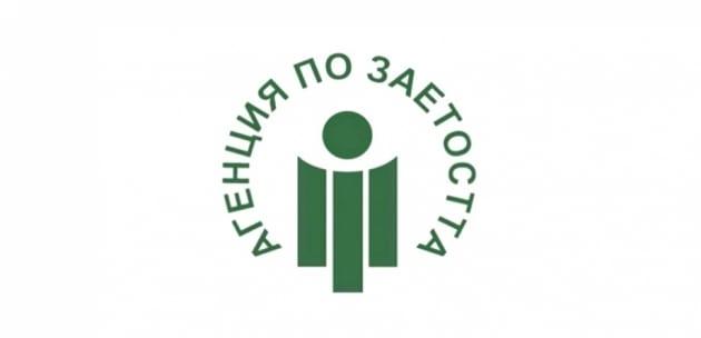 Бюро по труда – Дупница: 94 заявления за изплащане на средства за 1 568 работници и служители, са подадени през декември по новия дизайн на мярката 60/40