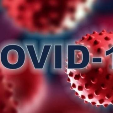 Петима души са настанени за лечение в Ковид отделението на Общинската болница в Дупница