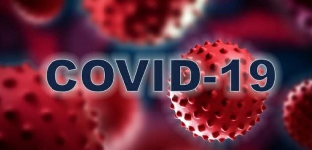 Само 9 са новите случаи с коронавирусна инфекция за изминалото денонощие в Кюстендилска област