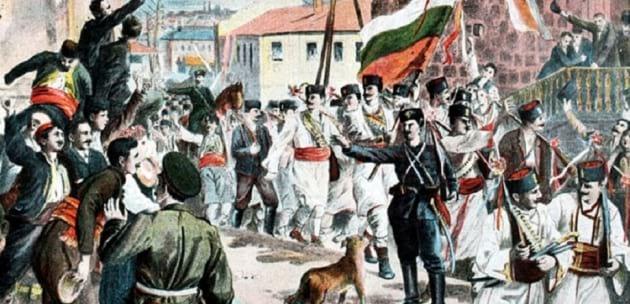 Дупница отбелязва 134 г. от Съединението на България