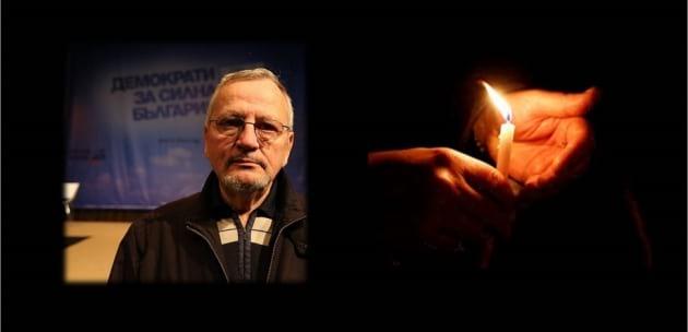 Издъхна бившият депутат от Дупница Ангел Малинов