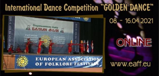"""Ансамбъл """"Кюстендилче"""" със специалната награда на конкурса """"Златен танц"""""""