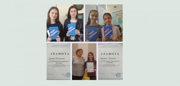 Ученичка от Дупница с награда за превод от испански език