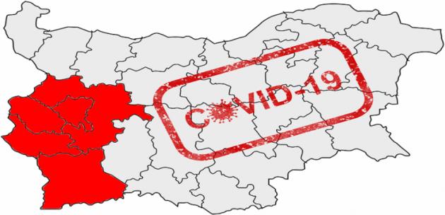 Новите случаи на COVID-19 в Кюстендил – 18, в Благоевград са- 47, в Перник – 13