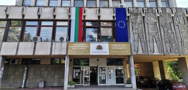 Започва изработване на помощен план и план на новообразуваните имоти за земите по параграф 4 в общините Невестино, Кюстендил и Кочериново