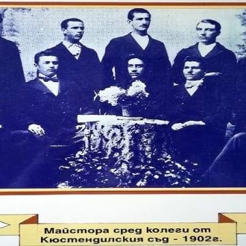 """Окръжен съд – Кюстендил отрива изложба """"Майстора – писар в съда и неговите последователи"""""""