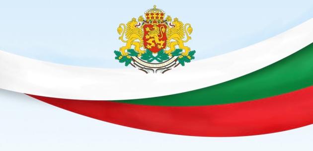 Отбелязваме 143 години от Освобождението на град Дупница