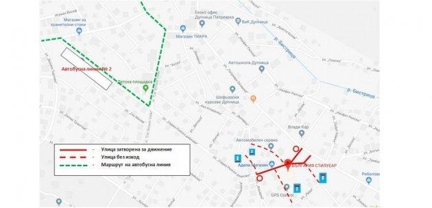 Променят маршрута на градска линия №2, заради ремонт на улици