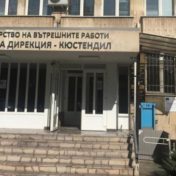 36 годишен кюстендилец изпотрошил паркирано Волво