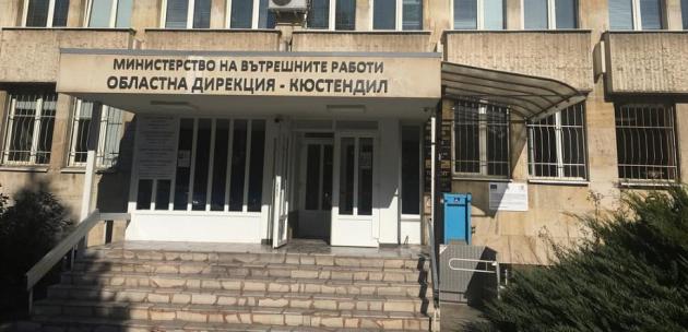 """47-годишен кюстендилец """"изгоря"""" за нерегистрирано МПС"""
