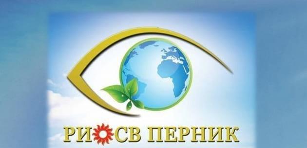 РИОСВ прекрати процедурата, няма да правят цех за преработка на пластмаса в Яхиново