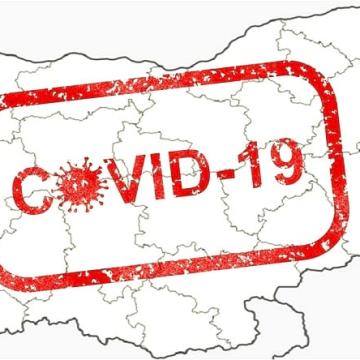 Заболеваемостта в област Кюстендил продължава да катери нагоре!