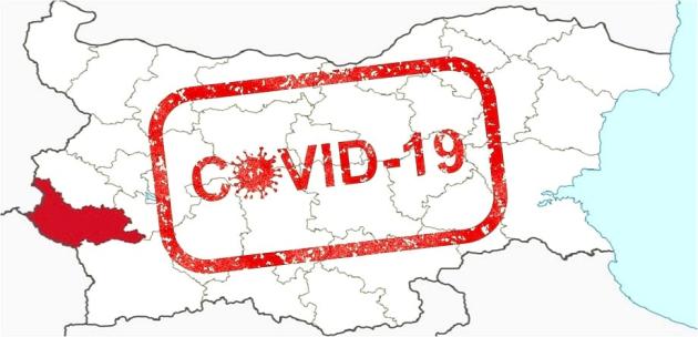 Само един пациент е в тежко състояние в Дупница, десет са в интензивните отделения на двете болници в града