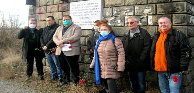 СДС – Дупница отбеляза 1 февруари - Деня в почит на жертвите на комунизма