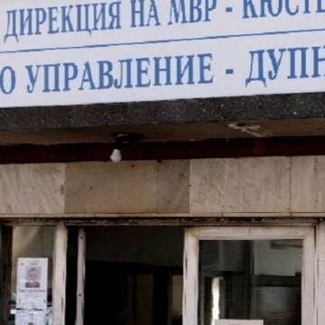 Срязаха гума на автомобил в Дупница и разбиха помпена станция в село Драгодан