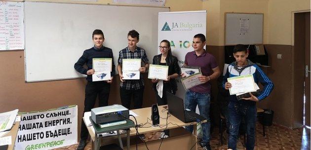 Ученици от Бобов дол и София създадоха проект за независим енергиен кооператив