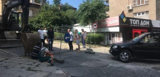 Затвориха за ремонт една от най-разбитите улици в Дупница