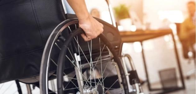 В помощ на хората с увреждания!