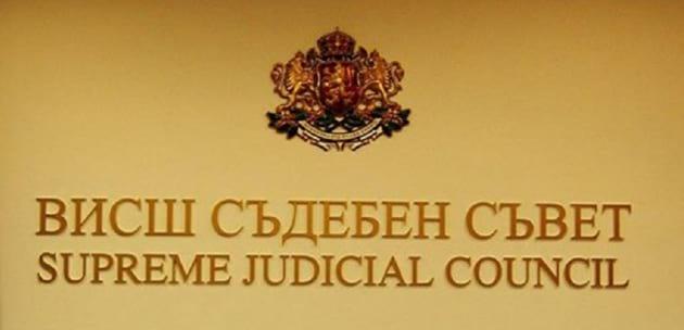 Избират административен ръководител на Районна прокуратура – Дупница