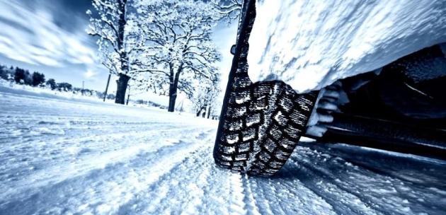 Внимание! Ако се налага пътуване, шофьорите да тръгват с автомобили, оборудвани с вериги и подготвени за зимните условия