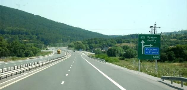 """Временно движението на АМ """"Струма"""" в участъка от км 7 до км 9 е ограничено"""