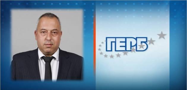 Юлиан Божанов е новият общински ръководител на ГЕРБ в Бобов дол