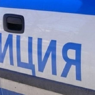 Полицаи задържаха арогантен дупничанин,  буйствал в аптека