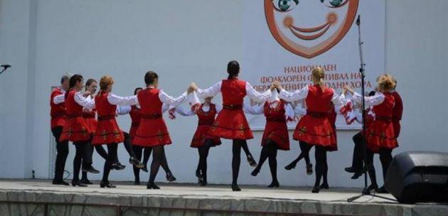 """Националният фолклорен фестивал """"Рила ни гледа"""""""