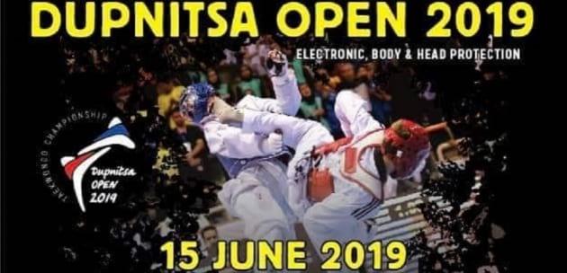 Таекуондисти от 6 държави идват за турнир в Дупница