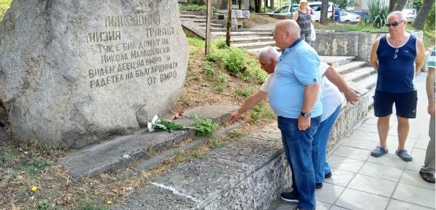 В Дупница отбелязаха 116 години от Илинденско-Преображенското въстание (+АУДИО)