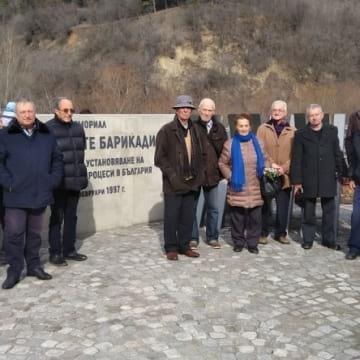 Отбелязаха 23 години от дупнишките барикади (+АУДИО)