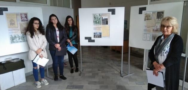 Изложба по повод 110 г. от рождението на Димитър Димов откриха в Дупница (+AУДИО)